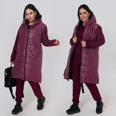 Удобная , теплая куртка