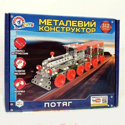 Конструктор металевий Потяг Технок 4814