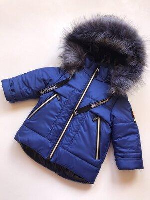 Продано: Куртка