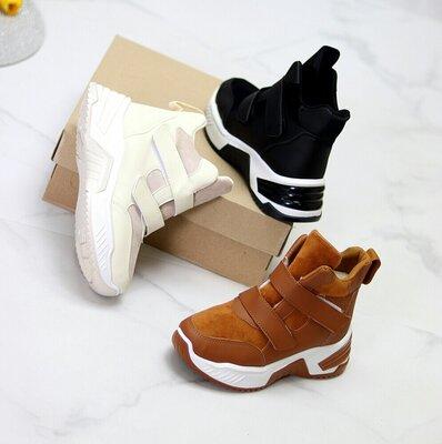 Продано: Ботинки женские зимние