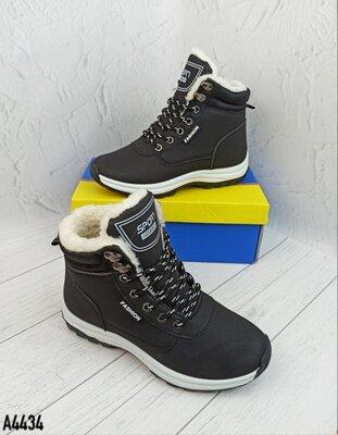 Зимние ботинки р.36-41