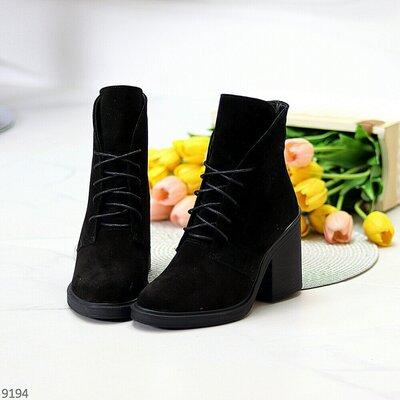Ботинки женские на флисе, натуральная замша