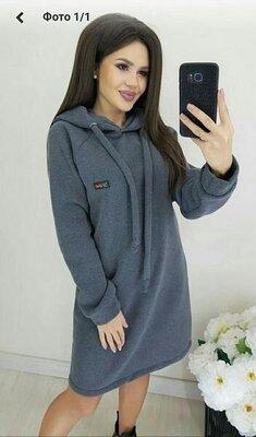 Продано: Утепленное Платье Туника