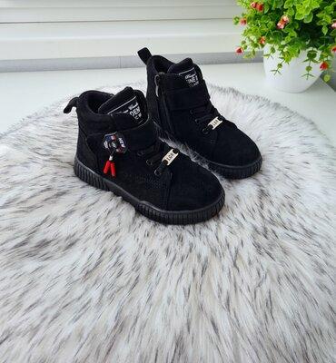 Продано: Демисезонные/осенние ботинки на девочку Размер 26,27