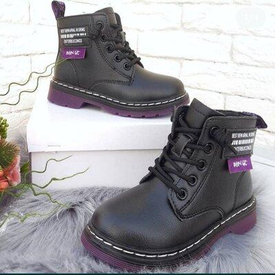 Осенние/демисезонные ботинки на девочку Размер 28,29
