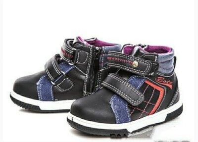 Демисезонные/осенние ботинки на мальчика Размер 23,25,27