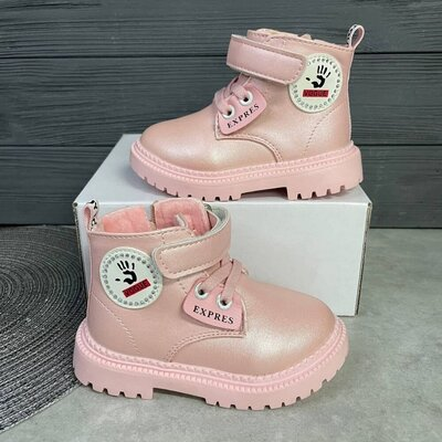 Демисезонные/осенние ботинки на девочку Размер 28,30