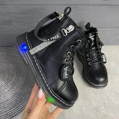 Чудові демісезонні ботинки