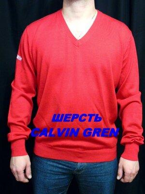 Продано: CALVIN GREEN Шикарный джемпер цвета спелой вишни - XXL - XL