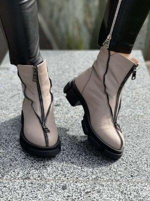 Женские ботинки Код кА-01 Натуральная кожа Цвет капучино Внутри байка или мех на выбор Размеры 36-