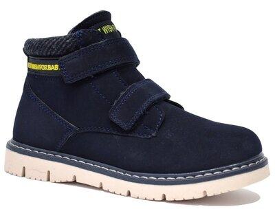 Продано: Ботинки демисезонные р.28-33.