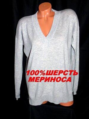 Продано: Сubus AS Шикарный серый джемпер Овесайз Шерсть мериноса - XL - L
