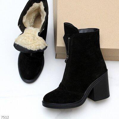 Ботинки женские зимние, натуральная замша